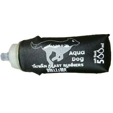 Aqua-Bottle-2017-full.png