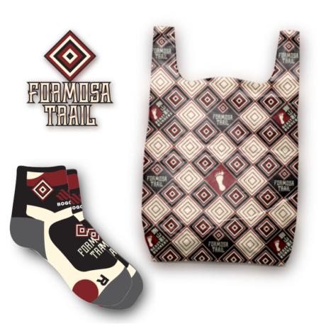 Formosa Trail socks and foldable bag 02