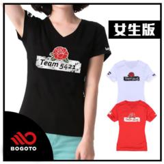 Team5421-玫瑰T