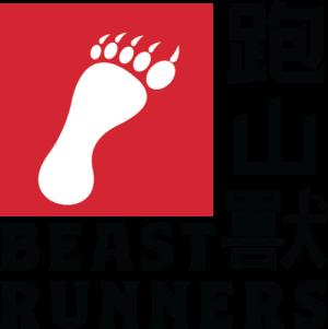 Beast Runners 跑山獸
